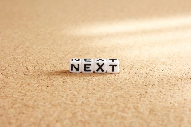 荷主企業の新たなチャンス~物流サービスの見直しでロジスティクスを大きく変える~