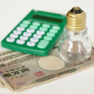 資材コスト削減のポイント