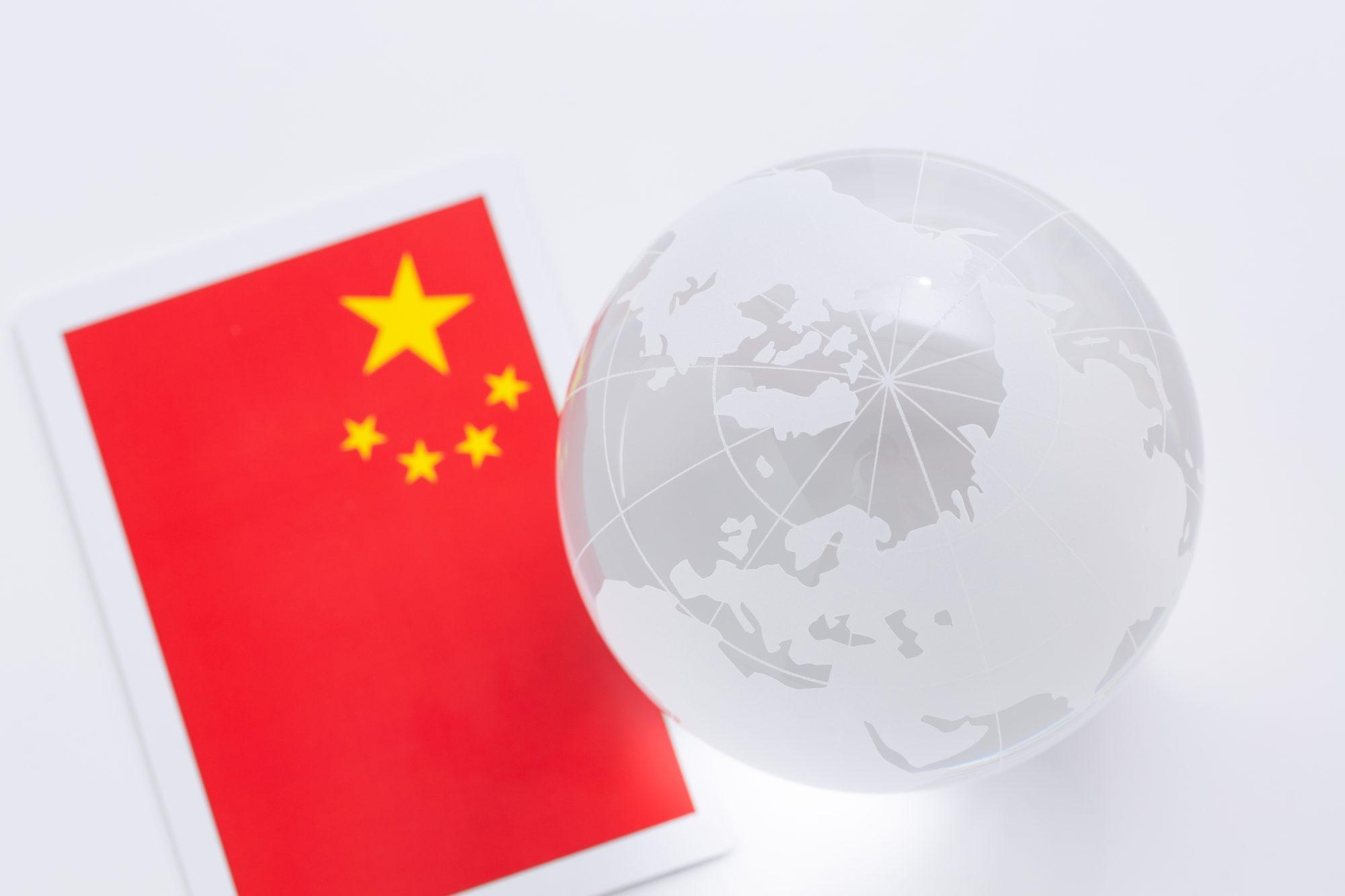 中国サプライチェーン事情(2020年)