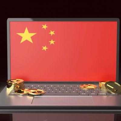 2020年中国向け越境EC市場最新レポート