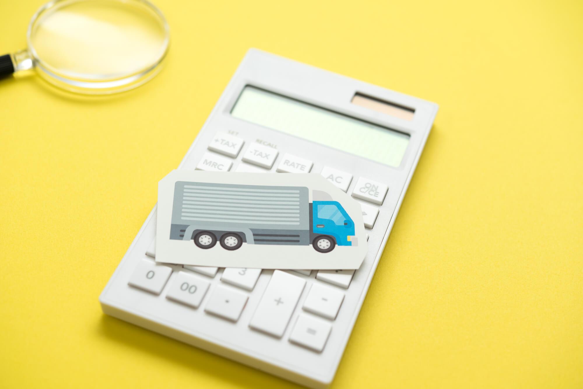 トラック運賃価格水準指標レポート 2021年9月